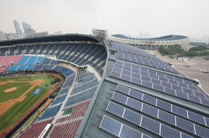Solar panels on a stadium roof in Seoul.