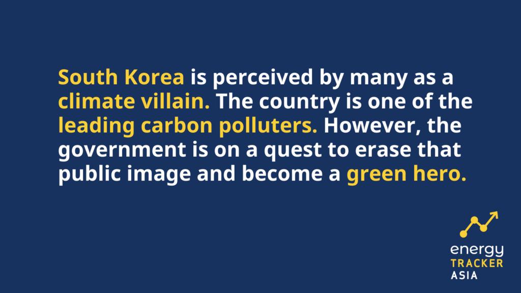 quote about korea renewable energy